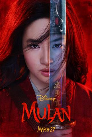 Disney's Live Action Mulan: Teaser Trailer Reaction